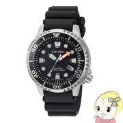 [逆輸入品] CITIZEN 腕時計 EcoDrive PROMASTER プロマスター BN0150-28E