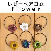 ■ピズム■■2019SS 新作■ レザーヘアゴム flower BN