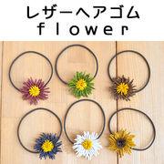 ■ピズム■■2019SS 新作■ レザーヘアゴム flower BO