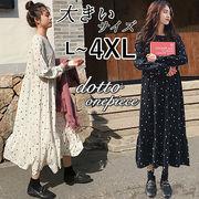 2019春☆レディース シフォンワンピース 水玉 ドット柄 大きいサイズ L~4XL ゆったり フリル ロング丈