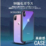 一部即納 iPhone11 pro max 強化9Hガラスケース グラデーション TPUバンパー 超薄超軽量 光学メッキ加工