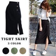 【2019春夏新作】3個釦スリット開きナロータイトスカート