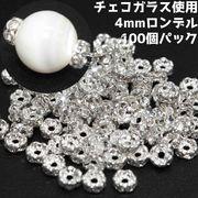 激安 チェコ産ガラス使用 ロンデル シルバーホワイト 花型  4mm お得な100個パック キラキラ