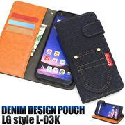 手帳型ケース LG style L-03K スマホケース エルジースタイル ケース l-03k デニム ジーンズ スマホカバー