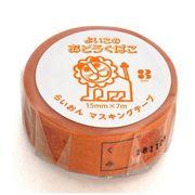 らいおんマスキングテープ15mm