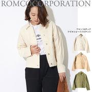 【2019春物新作】フロント2タックツイルジャケット