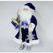 サンタクロース・ブルー