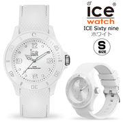 女性用 レディース腕時計 可愛い プレゼント ギフト 大人 ICEWATCH アイスウォッチ ICE-WATCH