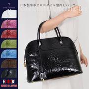 【日本製】牛革ブガッティ型バッグ/クロコダイル型押し (g-1502) 牛革バッグ 本革バッグ クロコダイル