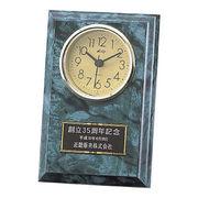 (クロック/ウォッチ)(記念時計/オリジナル)大理石調記念時計 MG-40