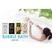 入浴剤 バブルバス 4種 /日本製