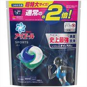 アリエールジェルボール3D プラチナスポーツ 詰替用チョウ特大サイズ 【 衣料用洗剤 】