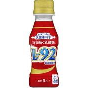 アサヒ 守る働く乳酸菌L-92 PET100ml×30本(3ケース)