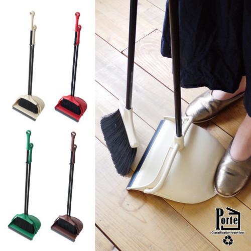 【5/中予約】掃除用品 生活 雑貨 ブルーム&ダストパン ポルテ(ほうき+ちりとりセット)ガーデン 大掃除
