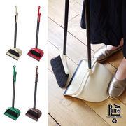 掃除用品 生活 雑貨 ブルーム&ダストパン ポルテ(ほうき+ちりとりセット)ガーデン 大掃除