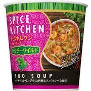 【ケース売り】スパイスキッチン トムヤムクンフォースープ パクチーワイルド