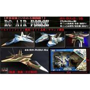 RC AIR FORCE(戦闘機)