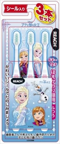 リーチキッズ3本(シール入り) アナ雪 はえかわり期用 【 銀座ステファニー 】 【 歯ブラシ 】