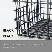 生活 雑貨 PANTRY BASKET(パントリーバスケット) BLACK キッチン 収納