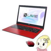 [予約]NEC 15.6型 ノートパソコン LAVIE Note Standard NS300/MAR PC-NS300MAR [カームレッド]