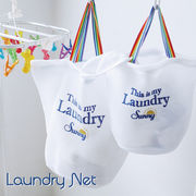 生活 雑貨 洗濯ネット 洗濯バッグ SUNNY ランドリーネット バッグ S/L ライフ 2018SS