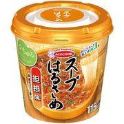 【ケース売り】スープはるさめ 担担味