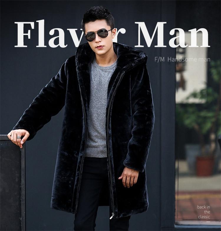 限定SALE価格 韓国ファッション メンズ フード付きジャケット どの毛皮ミンク フェイクファー スリムコート
