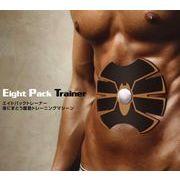 eight pack trainer(エイトパックトレーナー) EP910  ケース販売