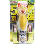 フマキラー おすだけベープスプレー ハイブリッドプレミアム 不快害虫用 150回分 155mL