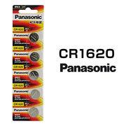 パナソニック リチウムボタン電池 CR1620 5個セット 1シート 日本メーカー 逆輸入