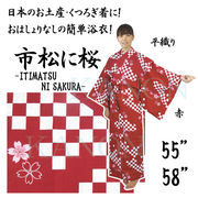 【日本製】「市松に桜」柄婦人浴衣 赤地に白柄
