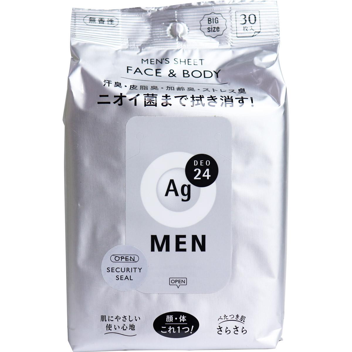 エージーデオ24メン メンズシート フェイス&ボディ 無香性 30枚入