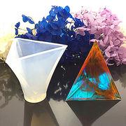 三角錐 シリコンモールド 5サイズ20ー60mm 封入 鏡面 ゴム型 UVレジンクラフト デコパーツ 手芸