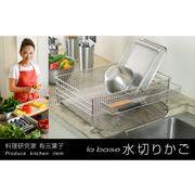 日本製 ラバーゼ 水切りかご