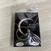 ボディピアス サージカルステンレス 316L 18ゲージ 17mm 定番キャプティブビーズリング