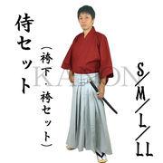侍セット(袴下+袴+腰紐)S/M/L/LL
