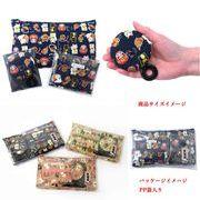 「和物」「猫グッズ」日本製 笑福猫 ポーチ3点セット 3色アソート