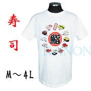 『寿司』(鮨)Tシャツ 白 M~4L