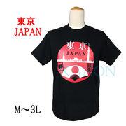 『東京JAPAN』漢字Tシャツ 黒 M~3L