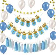 格安☆INS道具背景★パーティー★部屋掛け飾◆子供誕生日週歳▲スター▲風船タッセル王冠連続旗セット