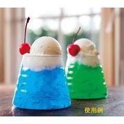 富士山グラス 2客組