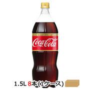 ●☆コカ・コーラ コカ・コーラゼロ カフェイン 1.5L PET×8本 × 1ケース 46622