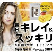 Super Food in PREMIUM Cheer(スーパーフードインプレミアムチア)