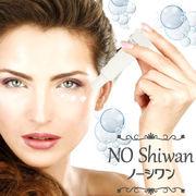 NOShiwan EX ~ノーシワン~【医薬部外品】