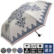 【2019新作】晴雨兼用傘 バロック柄 折畳み傘 UVカット♪