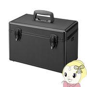 [予約]AC-HC01-LBK ハクバ ハードケース L(ブラック)