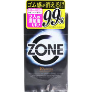 ZONE(ゾーン) コンドーム 10個入