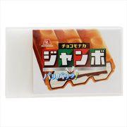 【消しゴム】チョコモナカジャンボ まとまるくんケシゴム/おやつマーケット