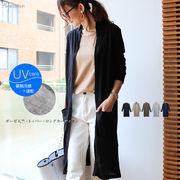 【D-5】UVカット 薄手 長袖 ロング トッパー カーディガン