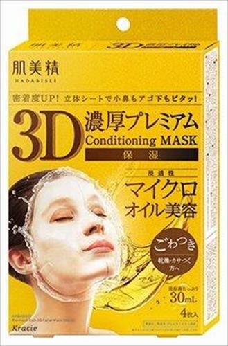 肌美精 3D濃厚プレミアムマスク(保湿) 【 クラシエホームプロダクツ販売 】 【 シートマスク 】